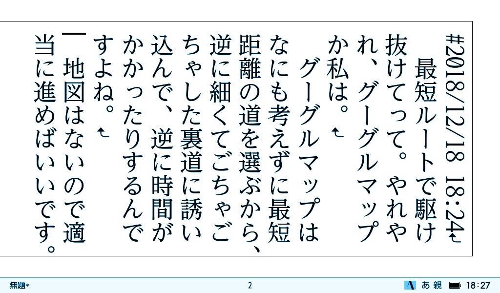 f:id:morisu_chihiro:20181219133752j:image