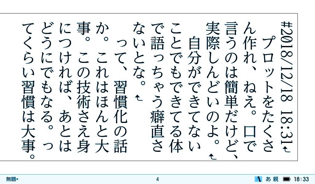 f:id:morisu_chihiro:20181219133900j:image