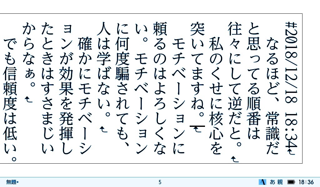 f:id:morisu_chihiro:20181219133946j:image