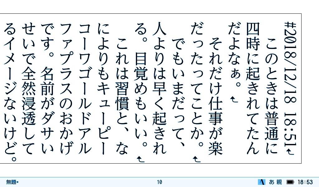 f:id:morisu_chihiro:20181219134230j:image