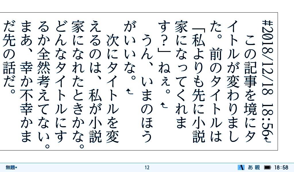 f:id:morisu_chihiro:20181219134340j:image