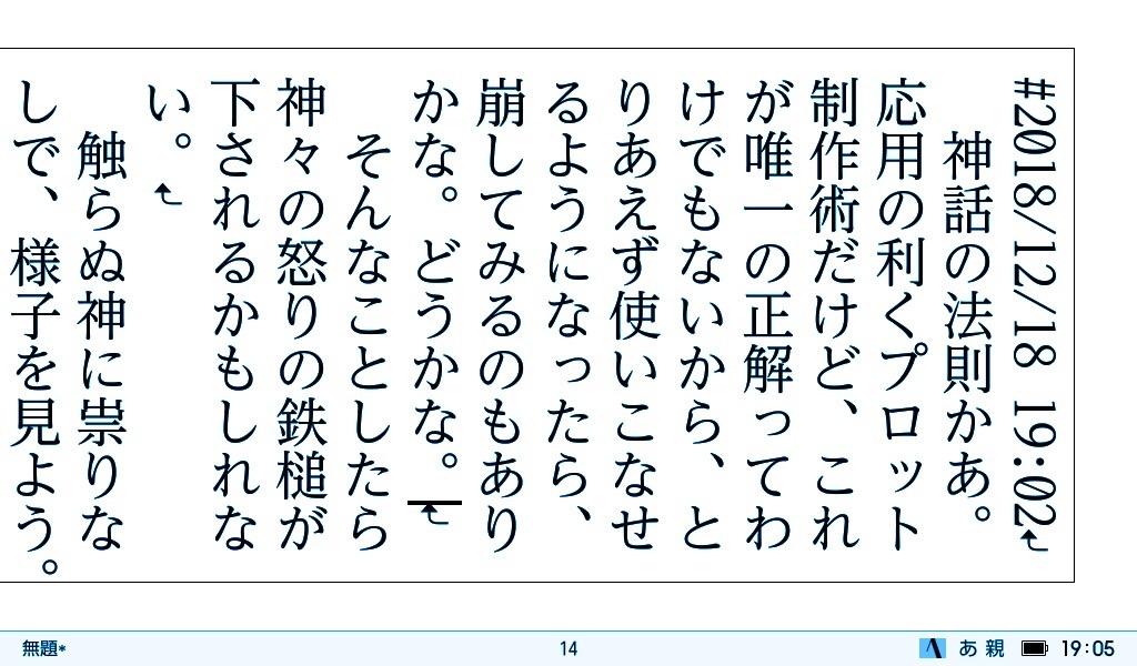 f:id:morisu_chihiro:20181219134508j:image
