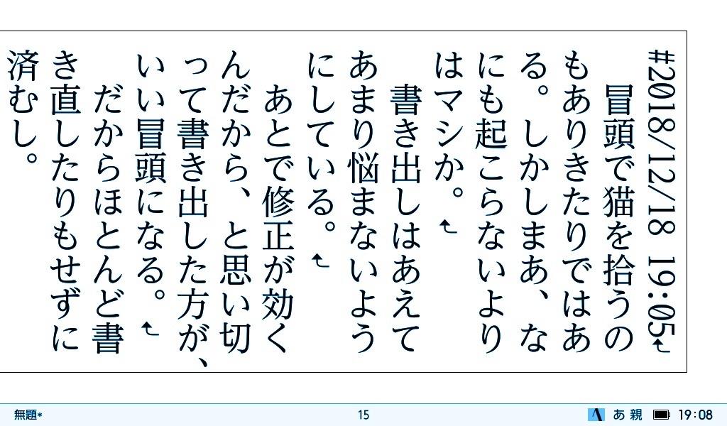 f:id:morisu_chihiro:20181219134544j:image