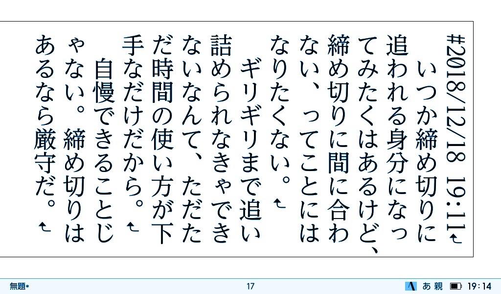 f:id:morisu_chihiro:20181219134652j:image