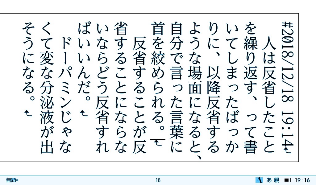 f:id:morisu_chihiro:20181219134716j:image