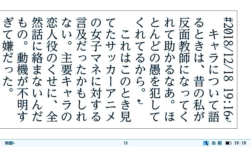 f:id:morisu_chihiro:20181219134745j:image