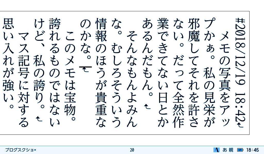 f:id:morisu_chihiro:20181219212240j:image