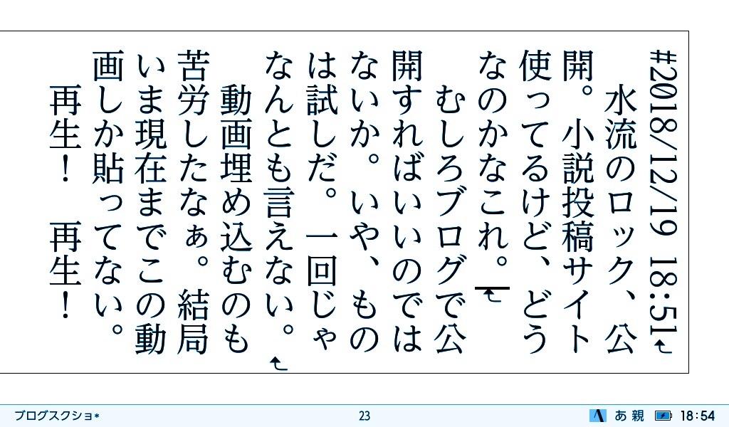 f:id:morisu_chihiro:20181219212522j:image