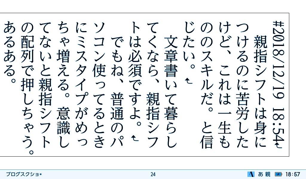 f:id:morisu_chihiro:20181219212619j:image