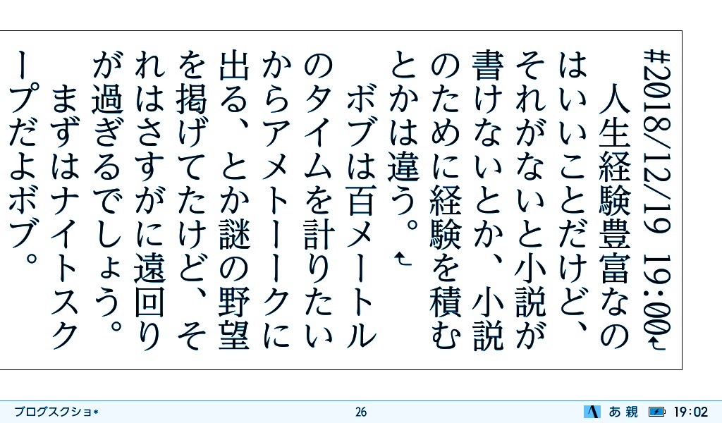 f:id:morisu_chihiro:20181219212743j:image