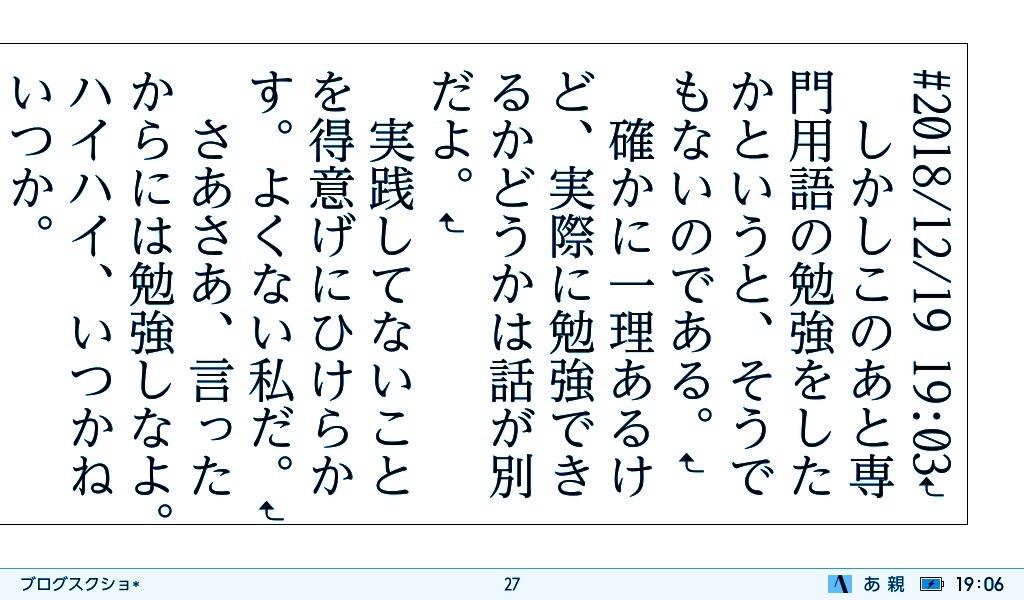 f:id:morisu_chihiro:20181219212816j:image