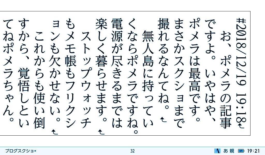 f:id:morisu_chihiro:20181219213137j:image