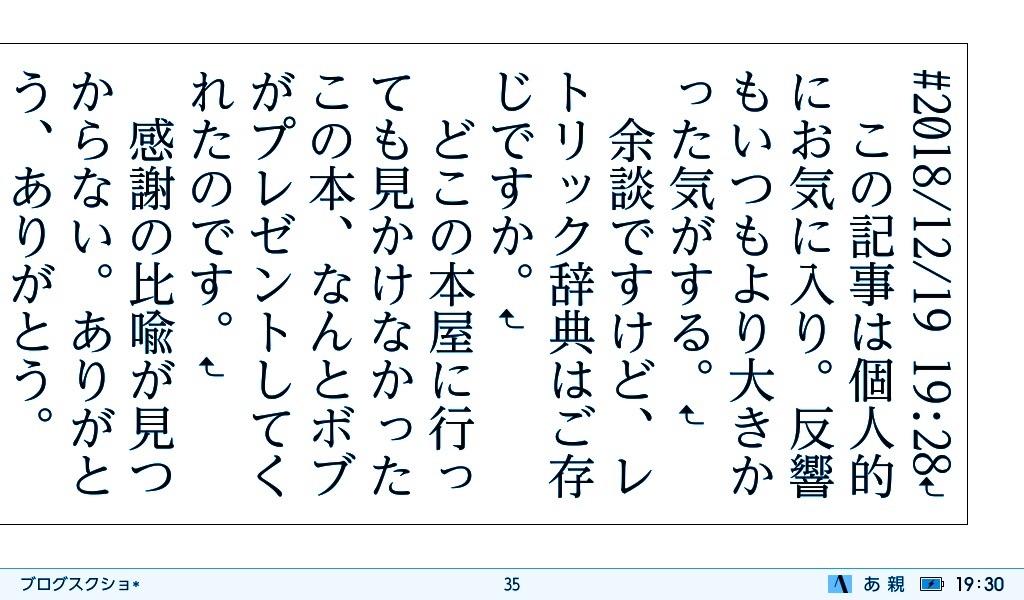f:id:morisu_chihiro:20181219213355j:image