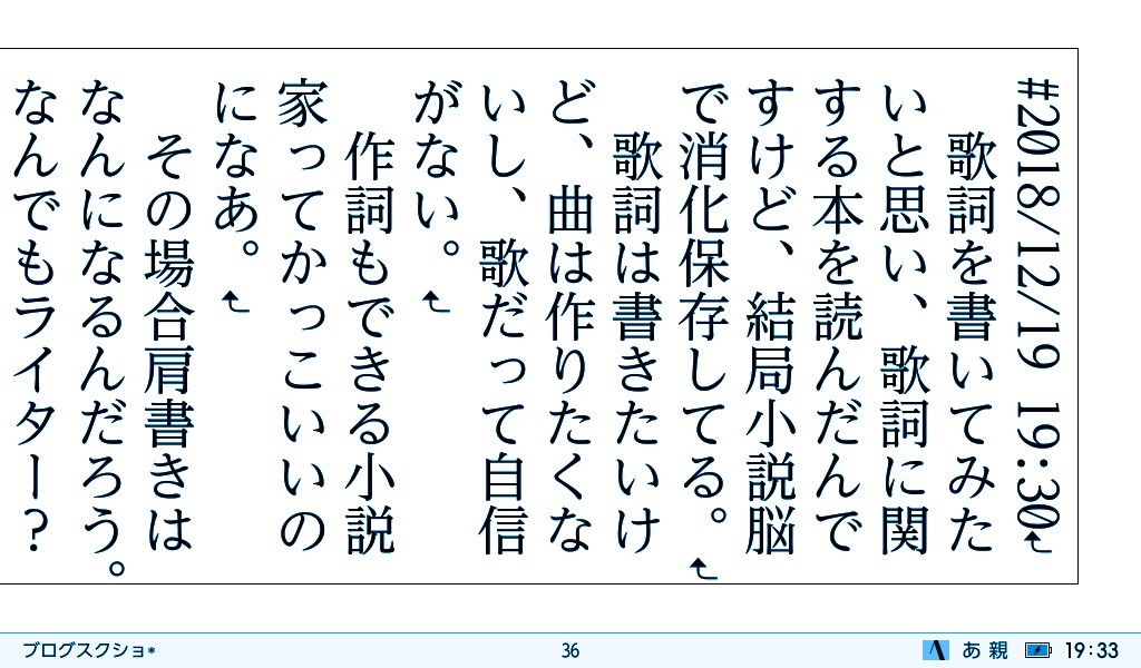f:id:morisu_chihiro:20181219213441j:image