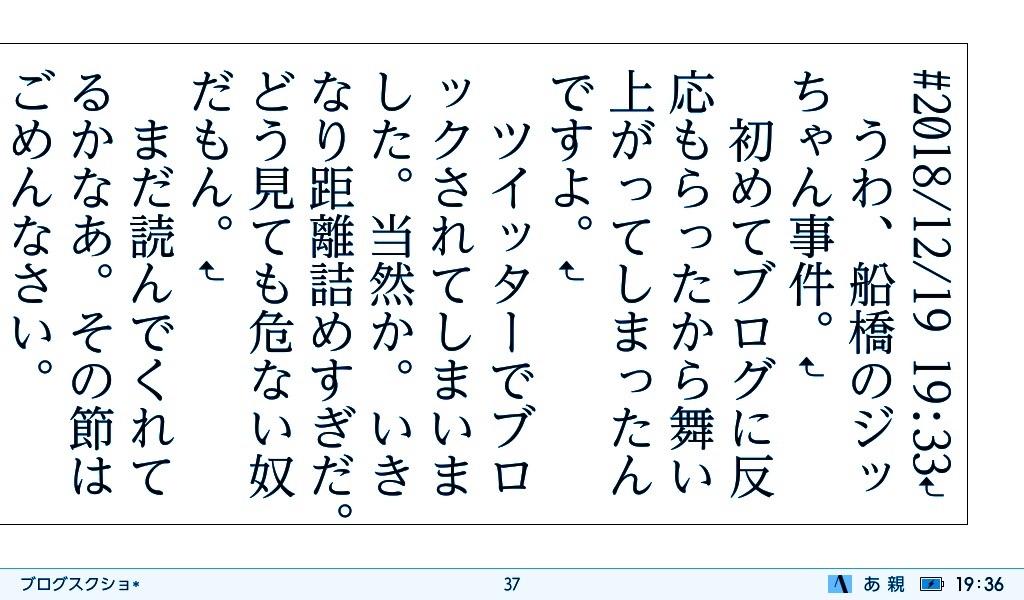 f:id:morisu_chihiro:20181219213527j:image