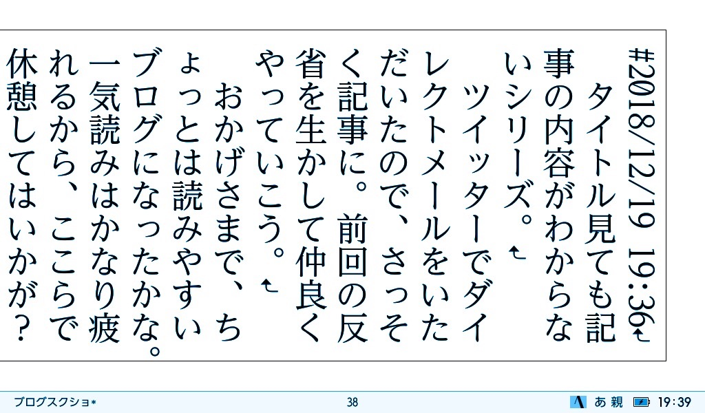 f:id:morisu_chihiro:20181219213604j:image