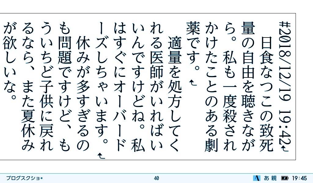 f:id:morisu_chihiro:20181219213708j:image