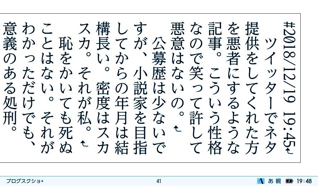 f:id:morisu_chihiro:20181219213800j:image