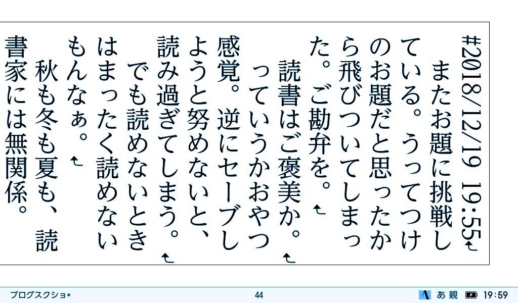 f:id:morisu_chihiro:20181219214006j:image