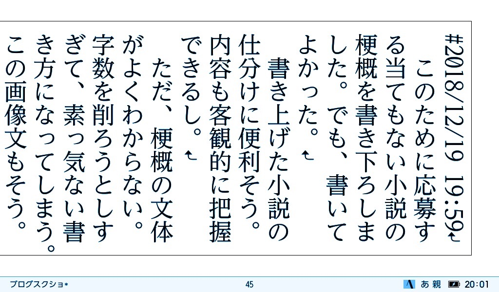 f:id:morisu_chihiro:20181219214049j:image
