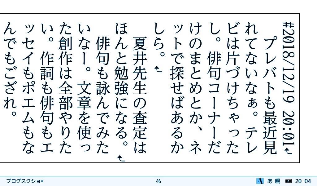 f:id:morisu_chihiro:20181219214124j:image
