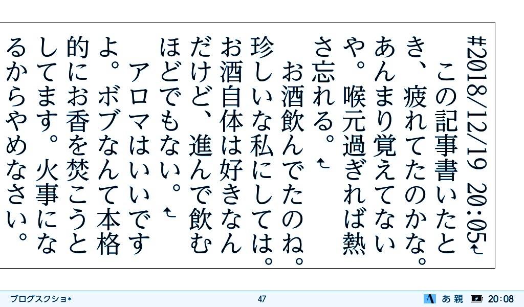 f:id:morisu_chihiro:20181219214207j:image