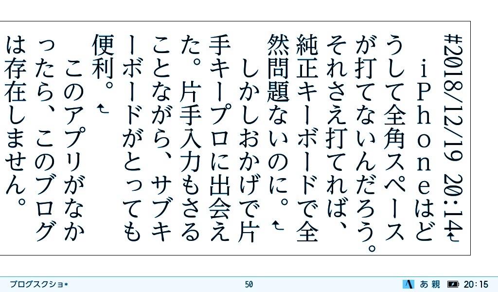 f:id:morisu_chihiro:20181219214354j:image