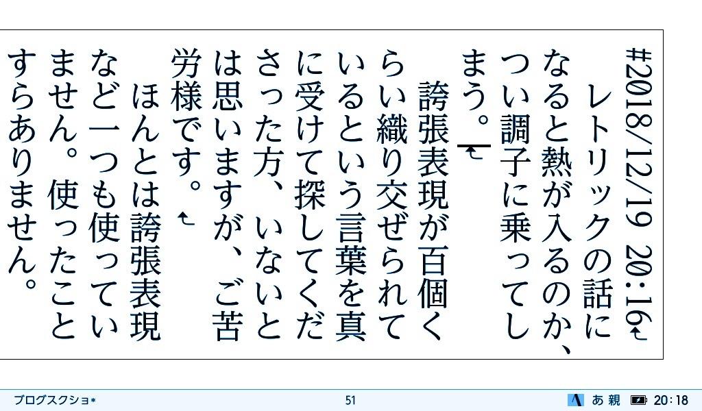 f:id:morisu_chihiro:20181219214424j:image
