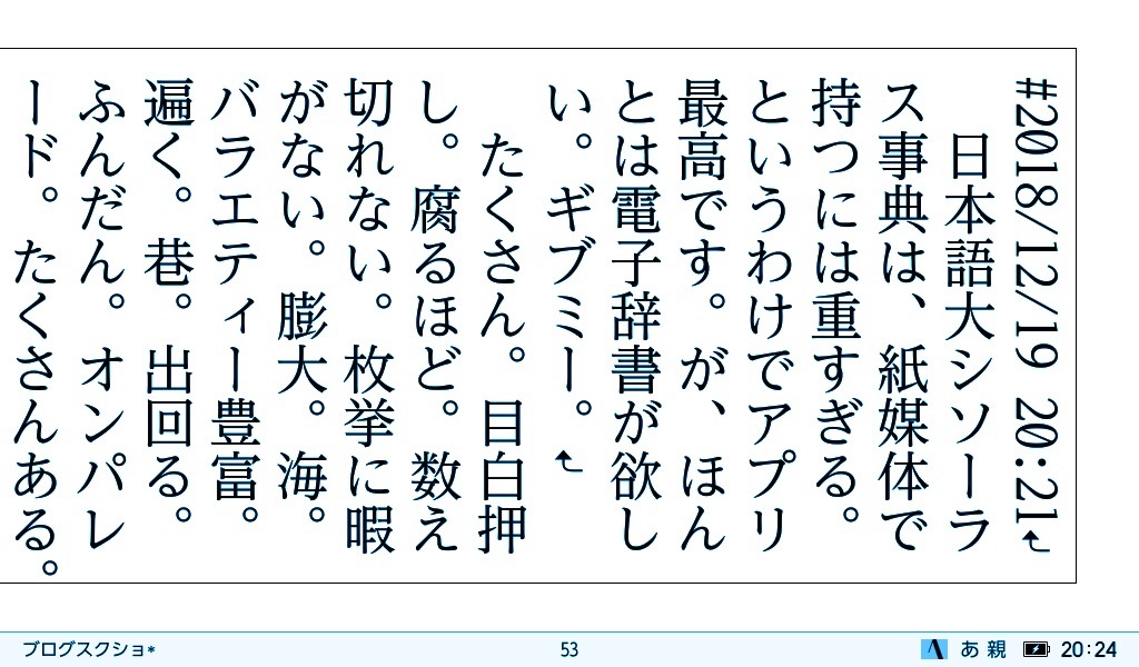 f:id:morisu_chihiro:20181219214527j:image