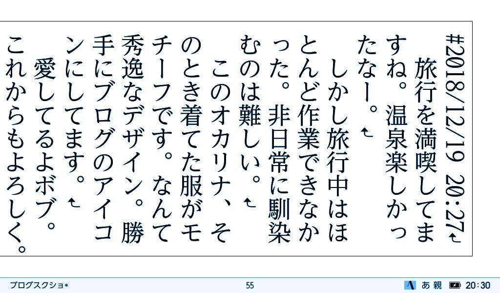 f:id:morisu_chihiro:20181219214631j:image