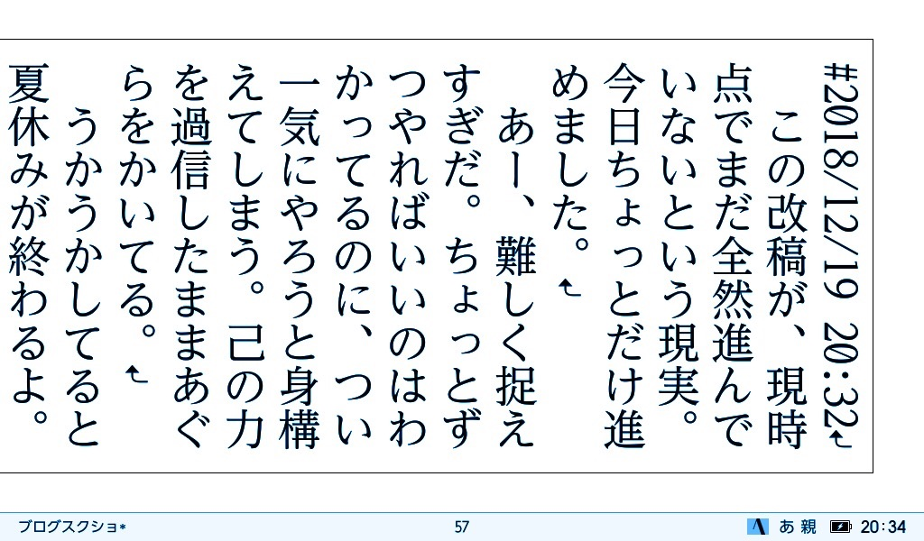 f:id:morisu_chihiro:20181219214730j:image