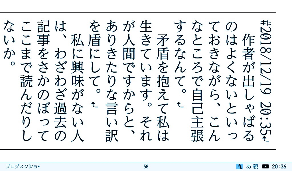f:id:morisu_chihiro:20181219214757j:image