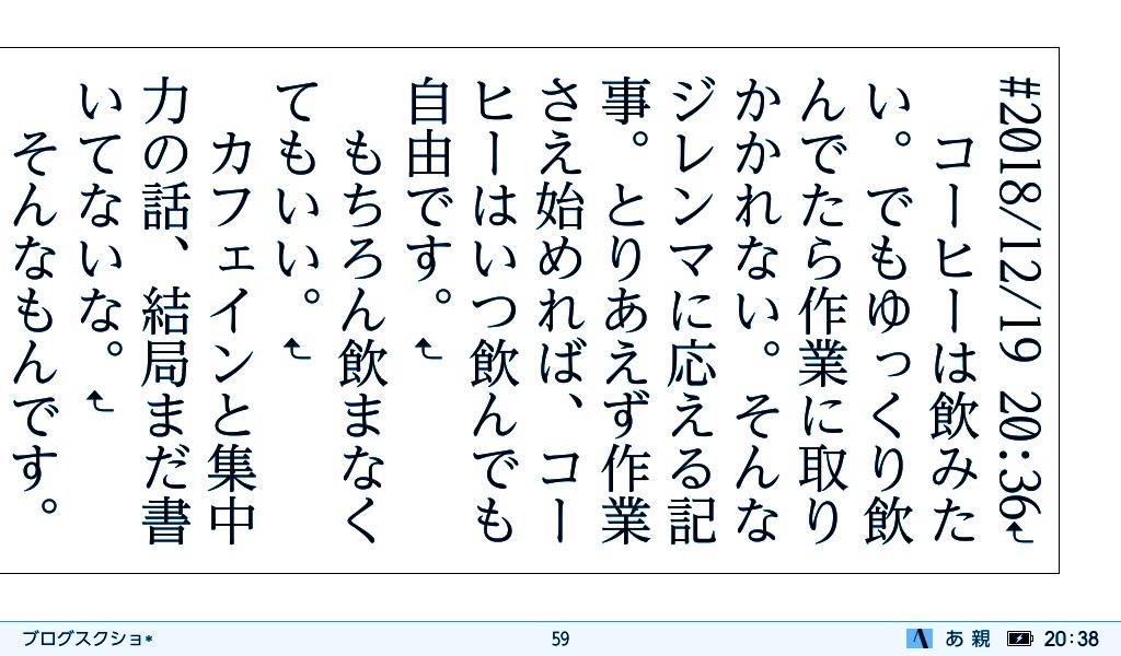 f:id:morisu_chihiro:20181219214822j:image