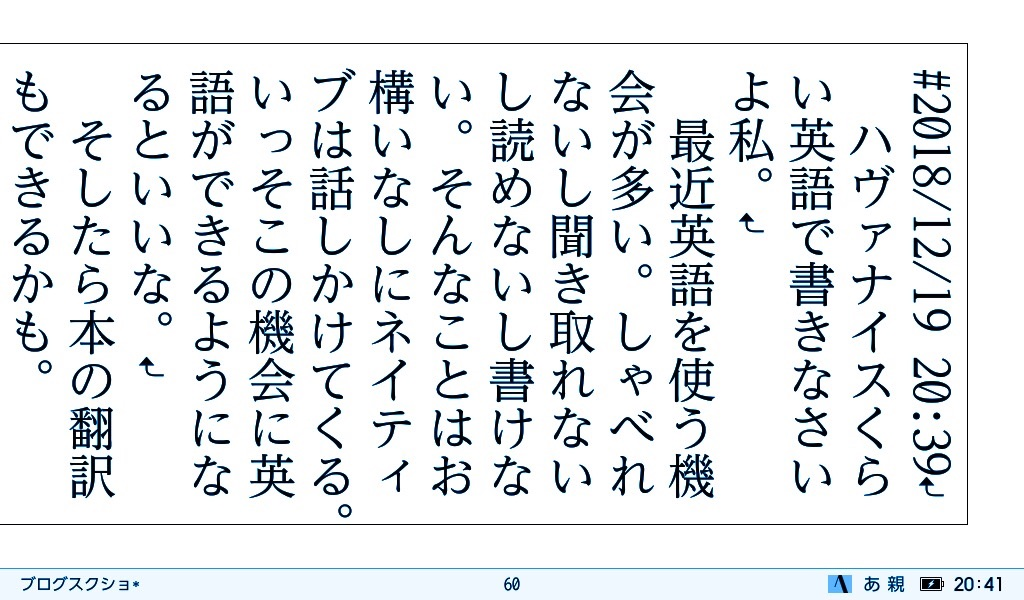 f:id:morisu_chihiro:20181219214850j:image