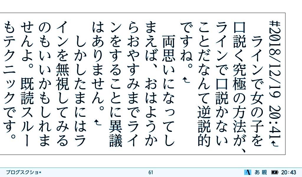 f:id:morisu_chihiro:20181219214918j:image