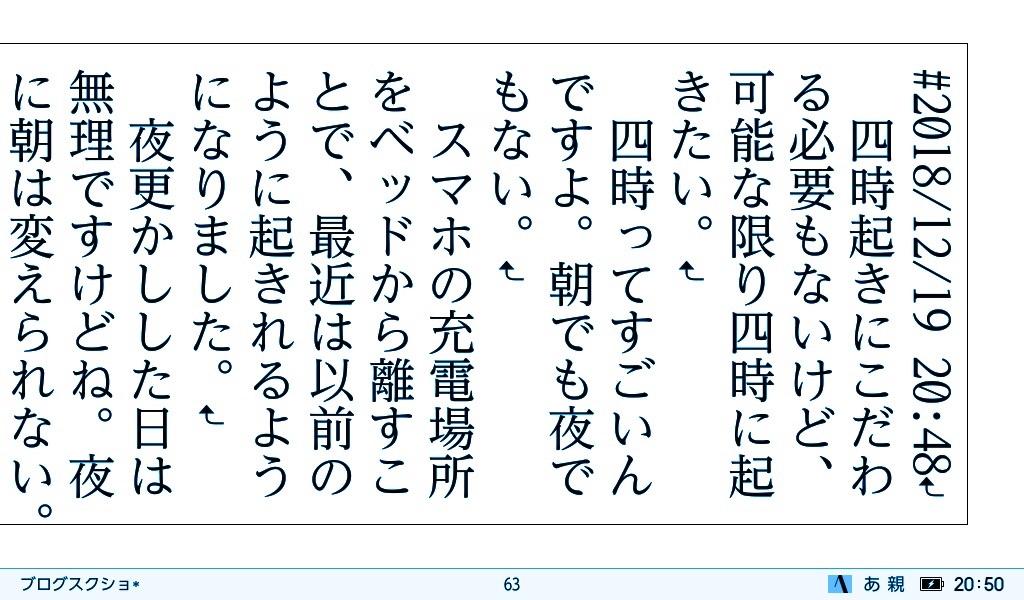 f:id:morisu_chihiro:20181219215010j:image