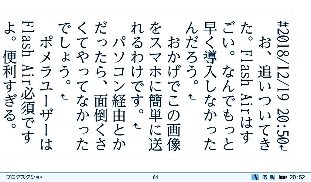 f:id:morisu_chihiro:20181219215038j:image