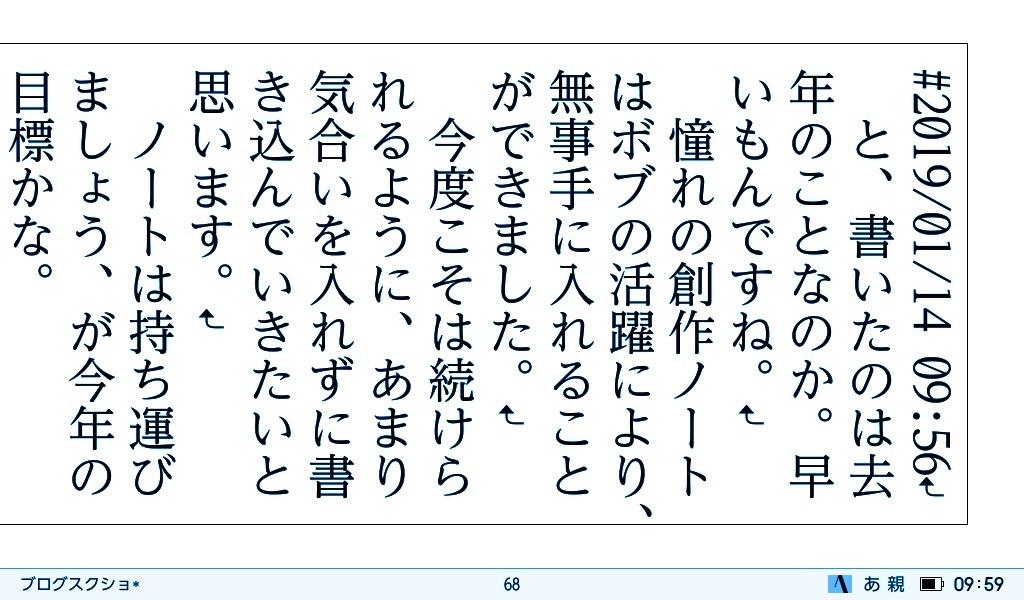 f:id:morisu_chihiro:20190116052936j:image