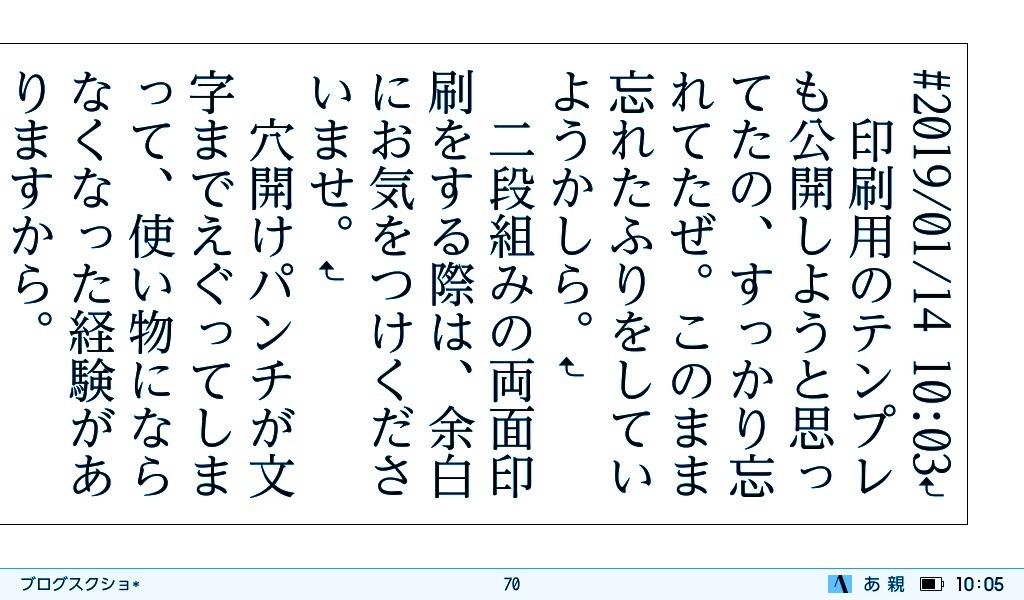 f:id:morisu_chihiro:20190116053033j:image