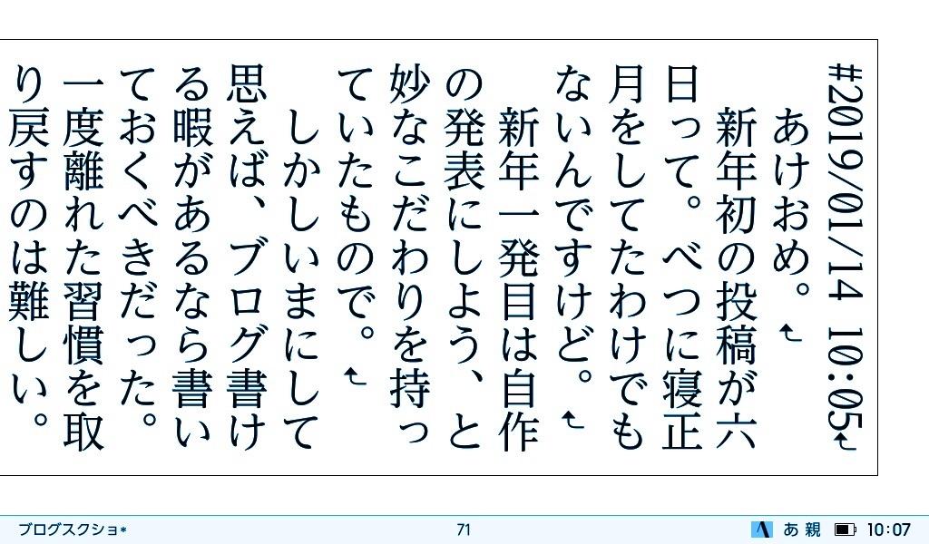 f:id:morisu_chihiro:20190116053110j:image