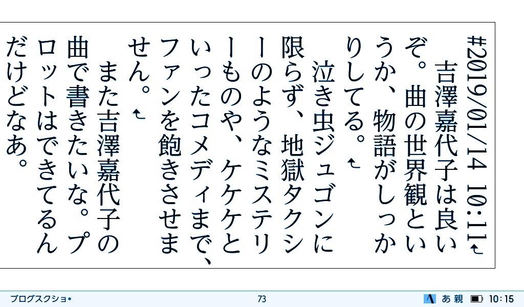 f:id:morisu_chihiro:20190116053201j:image