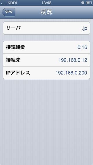 20121201134556