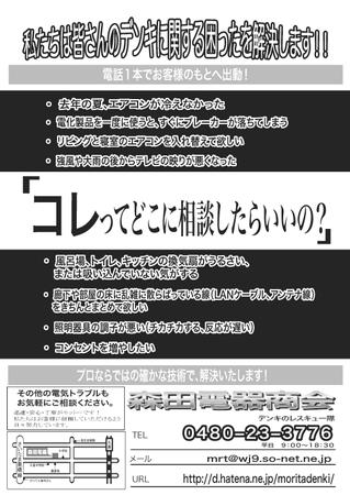 f:id:moritadenki:20080214175809p:image