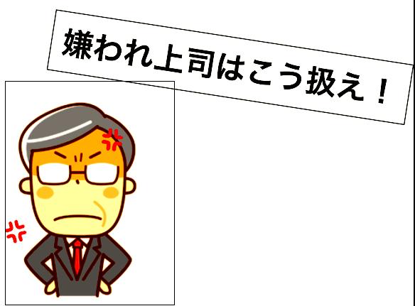 f:id:moritaku-PT:20191202130251p:plain