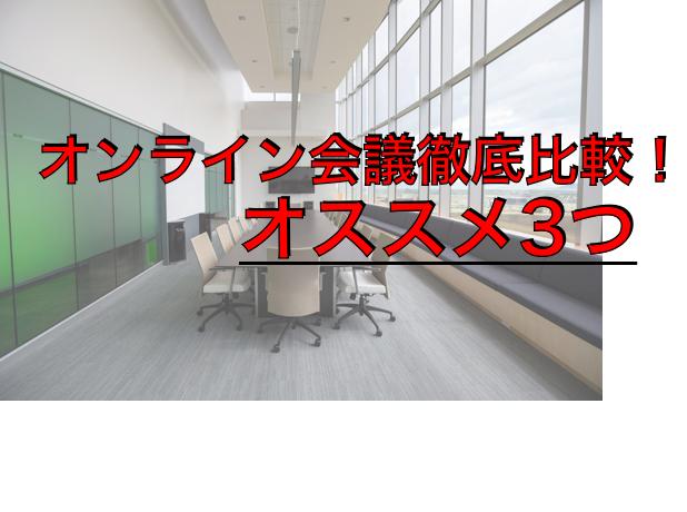 f:id:moritaku-PT:20191204203834p:plain