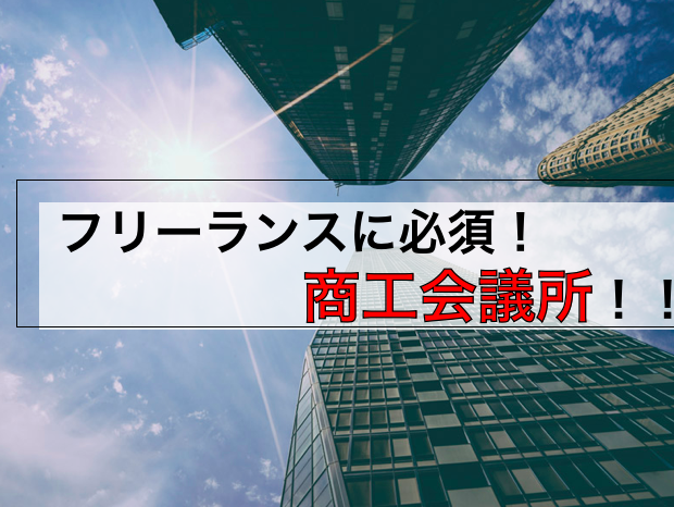 f:id:moritaku-PT:20191205123113p:plain