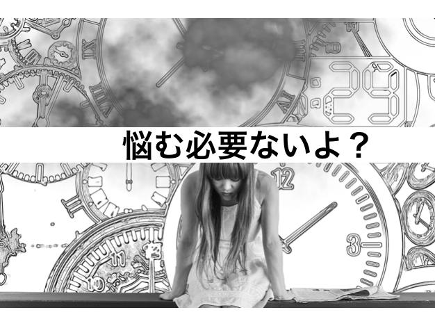f:id:moritaku-PT:20191212165725p:plain