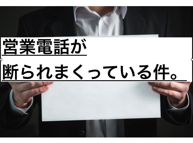f:id:moritaku-PT:20191217150832p:plain