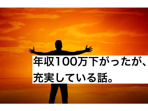 f:id:moritaku-PT:20191219141744p:plain