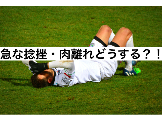 f:id:moritaku-PT:20191221115948p:plain